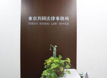 tokyokyodo-law_01